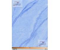 JALUZELE VERTICALE ANETA 139x199