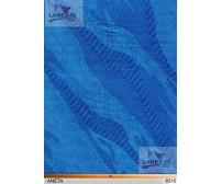 JALUZELE VERTICALE ANETA 139x169